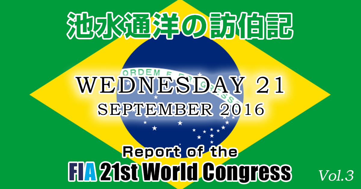 WEDNESDAY 21 SEPTEMBER 2016